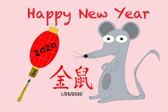 Ano novo chinês do rato, metal 2020 Imagens de Stock Royalty Free