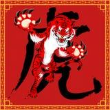 Ano novo chinês do tigre Foto de Stock