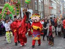 Ano novo chinês em Haia, Holanda fotografia de stock