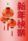 Ano novo chinês feliz Fotos de Stock