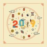Ano novo chinês feliz 2019 imagem de stock