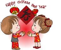 Ano novo chinês feliz Fotografia de Stock Royalty Free