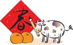 Ano novo chinês feliz Imagens de Stock