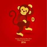 Ano novo chinês feliz 2016 anos de macaco ilustração do vetor