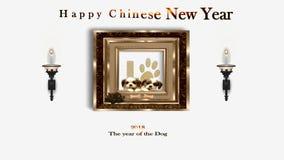 Ano novo chinês feliz, 2018 anos do cão ilustração royalty free