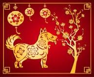 Ano novo chinês feliz 2018 anos do cão ano novo lunar Imagem de Stock Royalty Free