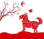 Ano novo chinês feliz 2018 anos do cão ano novo lunar Fotografia de Stock Royalty Free