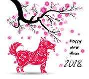 Ano novo chinês feliz 2018 anos do cão ano novo lunar Imagem de Stock