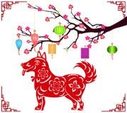 Ano novo chinês feliz 2018 anos do cão ano novo lunar Foto de Stock