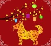 Ano novo chinês feliz 2018 anos do cão ano novo lunar Fotos de Stock Royalty Free
