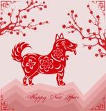 Ano novo chinês feliz 2018 anos do cão ano novo lunar Foto de Stock Royalty Free