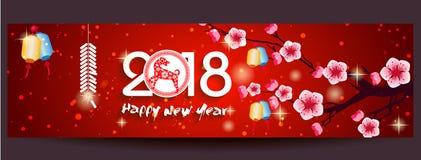 Ano novo chinês feliz 2018 anos do cão Novo lunar Imagem de Stock Royalty Free