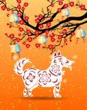 Ano novo chinês feliz 2018 anos do cão Novo lunar Foto de Stock