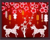 Ano novo chinês feliz 2018 anos do cão Novo lunar Imagens de Stock