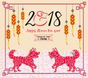 Ano novo chinês feliz 2018 anos do cão Novo lunar Foto de Stock Royalty Free