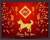 Ano novo chinês feliz 2018 anos do cão Novo lunar Imagens de Stock Royalty Free