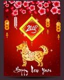 Ano novo chinês feliz 2018 anos do cão ano novo lunar Imagens de Stock