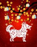 Ano novo chinês feliz 2018 anos do cão Novo lunar Fotografia de Stock