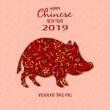 Ano novo chinês feliz 2019 anos do porco fotos de stock royalty free