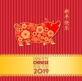 Ano novo chinês feliz 2019 anos do porco Os caráteres chineses significam o ano novo feliz, rico, sinal do zodíaco para o cartão  ilustração do vetor
