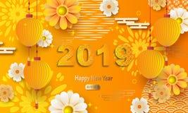 Ano novo chinês feliz Bandeira, cartaz, cartões Fã, nuvem, lanterna, Sakura Elementos japoneses, chineses Illustrati do vetor ilustração stock