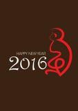 Ano novo chinês feliz de 2016 macacos ilustração stock