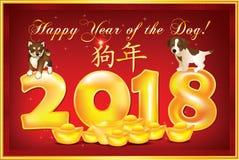 Ano novo chinês feliz do cão 2018! cartão com texto em chinês e em inglês ilustração royalty free