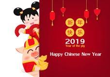 Ano novo chinês feliz, lâmpada da lanterna, arte de papel, menina bonito e desenhos animados do porco, ano do porco, 2019 fundo,  ilustração royalty free