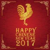 Ano novo chinês feliz 2017 o ano de galinha Imagem de Stock Royalty Free