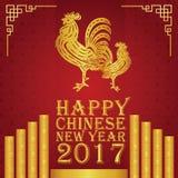 Ano novo chinês feliz 2017 o ano de galinha Imagens de Stock