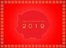 Ano novo chinês feliz 2019 O ano do porco ilustração do vetor