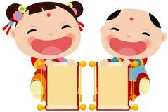Ano novo chinês Greetings_children e bandeira Foto de Stock Royalty Free