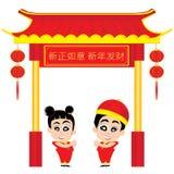 Ano novo chinês no fundo branco Adolescentes do vetor no feriado chinês do ano novo Imagens de Stock Royalty Free