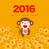Ano novo chinês - projeto de cartão ilustração royalty free