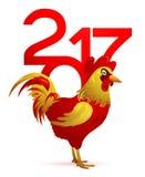 Ano novo chinês 2017 com galo Fotos de Stock