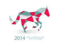 Ano novo chinês da ilustração do triângulo do sumário do cavalo. Fotos de Stock Royalty Free