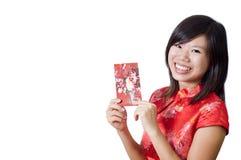 Ano novo chinês feliz Imagem de Stock