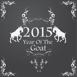 Ano novo da cabra 2015 Fotografia de Stock