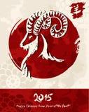 Ano novo 2015 da ilustração da cabra Fotos de Stock Royalty Free