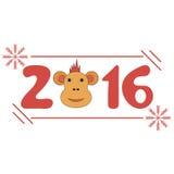 Ano novo 2016 da inscrição de macaco vermelho ilustração do vetor
