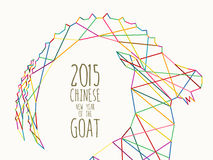 Ano novo da linha colorida da cabra 2015 ilustração royalty free