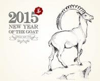 Ano novo do cartão 2015 do vintage da cabra ilustração royalty free
