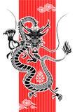 Ano novo do dragão chinês Imagens de Stock