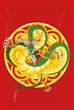 Ano novo do dragão chinês Imagem de Stock Royalty Free