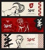 Ano novo do grupo da bandeira do vintage do chinês da cabra 2015 Imagem de Stock