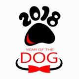 Ano novo do logotipo 2018 do cão para o projeto Fotografia de Stock Royalty Free