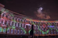Ano novo em St Petersburg Imagem de Stock