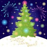 Ano novo feliz! Árvore de abeto verde, fogos-de-artifício coloridos, flocos de neve Shinning e estrelas no céu noturno Aperfeiçoe ilustração do vetor
