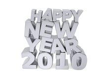 Ano novo feliz 2010 Fotografia de Stock Royalty Free