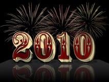 Ano novo feliz 2010 Imagem de Stock Royalty Free